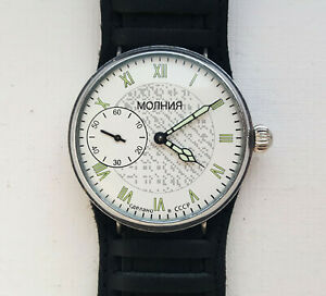 Vintage Soviet mechanical wrist watch MOLNIJA. USSR