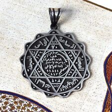 925 Sterling Silver Islamic Talisman Pendant with Seal of Solomon