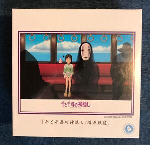 108pc Spirited Away Studio Ghibli Jigsaw Puzzle - Japanese Chihiro & No Face