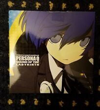 ATLUS SONY PSP soft persona Q Sound Of The Labyrinth