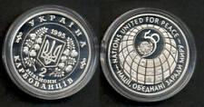 UKRAINE UN 50 year anniversary. Silver proof coin.