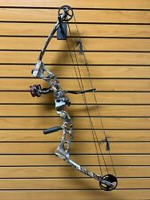 "Martin Threshold Adventure Compound Bow RH 26"" ONLY, 60-70#. Lot: Bow10242016"