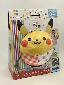 Monpoke Yawaraka Pikachu Ball - Pokemon Nintendo Pocket Monster Baby Toy
