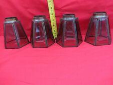 LOT OF 4 SMOKE GLASS BRASS PANELED CEILING FAN LIGHT LAMP FIXTURE SHADE BELL