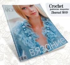 Zhurnal Mod #559 - Charming Wedding Dress top jacket - Crochet Patterns Magazine