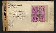 397-400a RARE FIRST DAY COVER