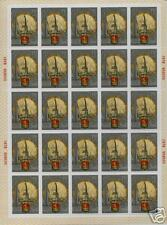 1978.Russia(USSR).GOLD RING. Pereyaslav. Sc.B118. SHEET