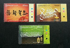 *FREE SHIP Malaysia Festive Greeting 2017 Chinese Calligraphy (stamp color) MNH