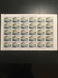 Ghana 1967 Sg 467;As Issued Complete Sheet Of Stamps. Bridge Plate 1A