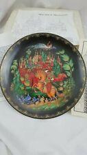 Vintage 1988 Tianex - Russian Legend Ruslan & Ludmilla Plate Bradford Exchange