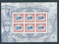 Invert Jenny #4806 Pane of 6 Two Dollar Stamps. Mint NH 2013 Issue. USPS SoldOut