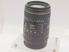 Manual Focus Only! Quantaray 70-300mm F4-5.6 LDO 1:2 Macro Canon EF Mount Lens