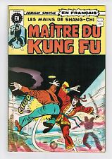 FRENCH COMIC FRANÇAIS EDITION HERITAGE   MAÎTRE KUNG FU #  24