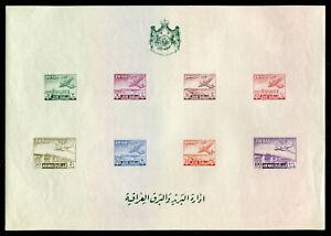 IRAQ 1949 AIRMAIL MINI SHEET IMPERFORATED MNH