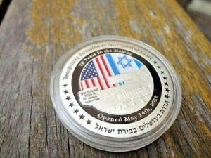 NEW COIN EMBASSY JERUSALEM,TRUMP,ISRAEL,CELEBRATES 1 YEAR ANNIVERSARY