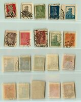 Russia RSFSR ☭ 1923 SC 250-259 used imperf Litho. g756