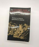 The Columbia Book of Later Chinese Poetry Edited by Jonathan Chaves (Paperback)