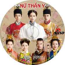Nu Than Y  -  Phim Trung Quoc