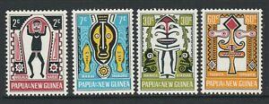 Papua New Guinea 1966 Folklore Elema Art set SG 93-96 Mnh.