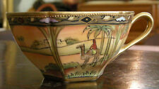 Hand Painted Nippon Moriage Desert Scene Cup RARE