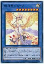 Yu-Gi-Oh!! Vennu, Bright Bird of Divinity - 17PR-JP004 Common Japan