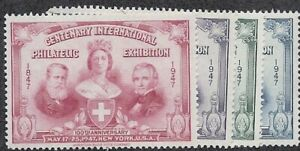1947 MNH International Philatelic Exhibition Show Stamps Complete Set/4 New York