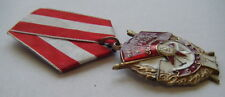 """SOVIET RUSSIAN  AWARD """"ORDER OF THE FIGHTING RED BANNER OF USSR - 7""""  COPY"""
