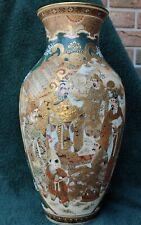 """Gorgeous Meiji Period Satsuma 15.5"""" High Vase"""