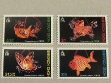Hong Kong QE II 1984 Chinese Lanterns set MNH. Superb
