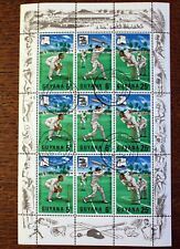 Guyana – 1968 Cricket – Minisheet – Superb used – (R6)