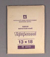 Paper Photographic Photo Russian Old Vintage Soviet Portrait 13X18 Set 25