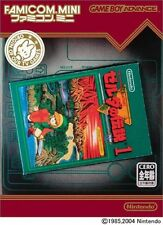 Famicom Mini Legend of Zelda GBA Import Japan、、