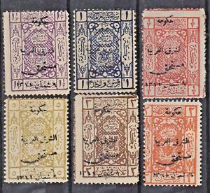 Transjordan Jordan 1923 MH on Hejaz , Postage due  SG#D117-D122($84)