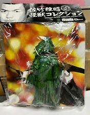 "CCP Zazahn 8"" Monster Ultraman Sofubi  Figure New in Bag US Seller"