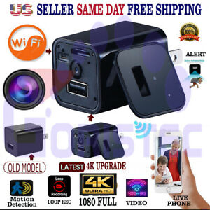 Surveillance Spy Camera Security Hidden Motion Detection WIFI HD4K Charger