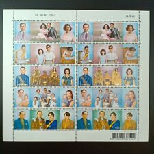 Thai Post Royal Golden Wedding Anniversary King Bhumibol Adulyadej Queen Sirikit