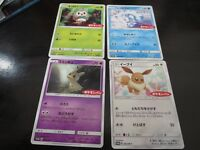 Pokemon PROMO 292-295/SM-P Card Rowlet Vulpix Mimikyu Eevee SET Japanese