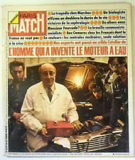 Paris Match N° 1329 - 25 Octobre 1974 - L'homme qui a invente le moteur a eau