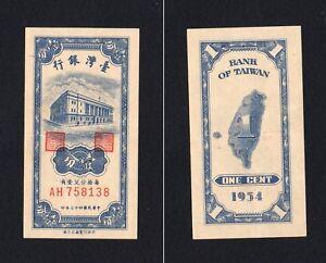 Taiwan 1 cent 1954 qSPL/XF-  B-06
