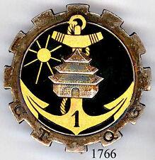 1766 - TRAIN - 1er C.T.Q.G.