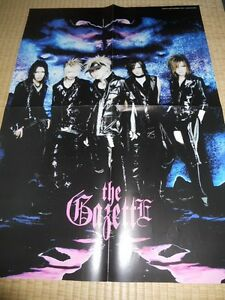 the GazettE PSC Visual-Kei POSTER  JapanLimited!  arena37c2007August!!