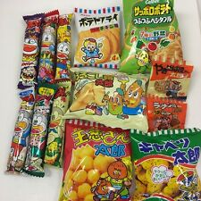 Dagashi Snack 13pc Variety Set!! Umaibo Yakisoba Ramen Potato Cabbage taro JAPAN