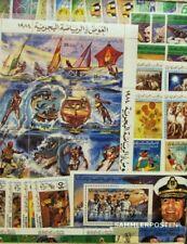 Libia 50 diferentes sellos nuevo sin charnela (MNH)