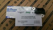 Mopar 53013733AB Air Mass Sensor - air flow meter Jeep Wrangler JK 2007-2016