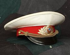 Russian USSR Soviet Militia / Police Visor Hat Cap 1978 ( Size 58 )