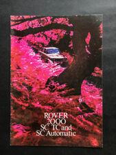 Rover 2000SC & TC Sales Brochure 1972
