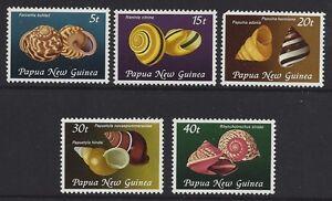 P.N.G. 1981 Land Snail Shell's Stamp Set