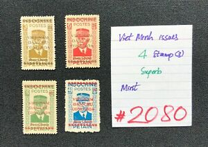VIET MINH stamps, 4 Mint Stamps, SCV 2009=$10.75, #2080 or #2081 or #2082