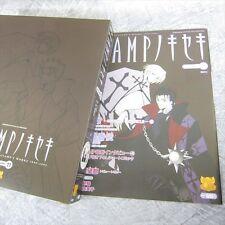 CLAMP NO KISEKI 11 TSUBASA w/Figure Art Fanbook Book KO