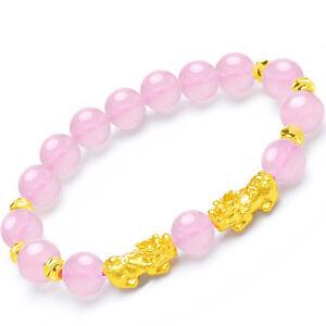 "Real 24K Yellow Gold Bracelet 3D Two Pixiu with Pink Quartz Beads Bracelet 6.7""L"